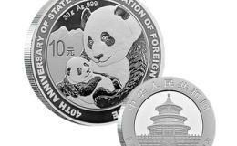 外汇加字熊猫银币10元价格多少钱?收藏价值怎么样?