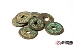 中国古钱币怎么准确辨伪?附最新中国古钱币价格表