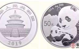 2019熊猫银币价格多少钱?2019熊猫银币收藏价值怎么样?