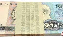 人民币1980年100元价值多少钱?1980年100元波多野结衣番号投资分析