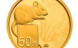 2020年鼠年生肖金银币有啥亮点?价格激情乱伦?