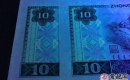 80版10元纸币白钻冠号是什么?80版10元纸币白钻激情电影价值解析