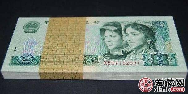 老版2元纸币值激情乱伦?老版2元纸币激情电影前景分析