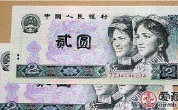 80年2元人民幣值多少錢一張?80年2元人民幣收藏前景分析