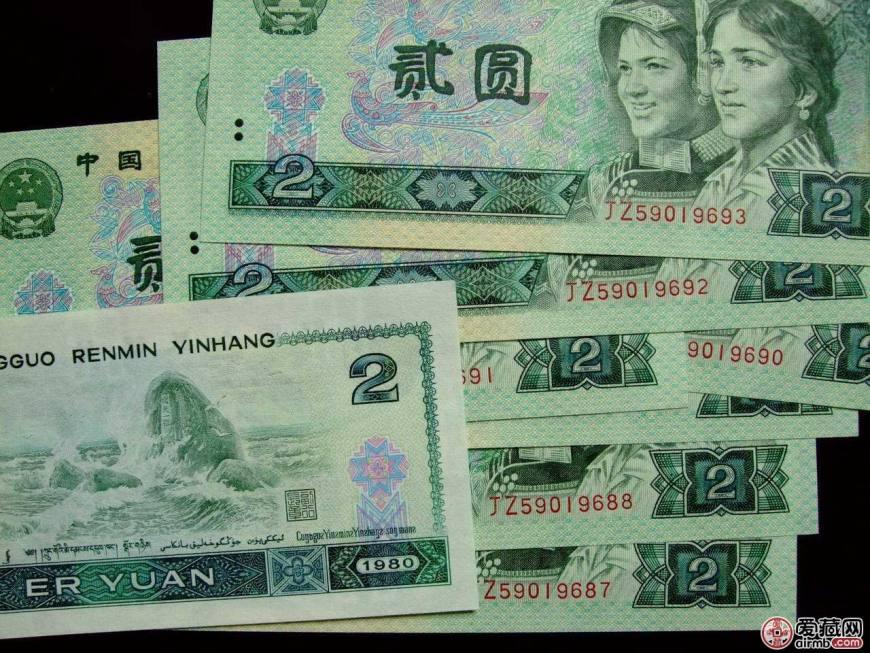 80版2元人民币最新价格是多少?80版2元人民币价值深度解析