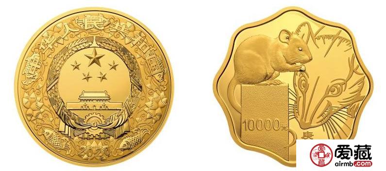 金银币怎么预约的?解金银币在哪里购买?