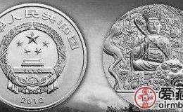 如何選擇正規的錢幣交易平臺?應該看什么?