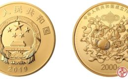 哪些金银币有收藏价值?如何选择有价值的金银币?