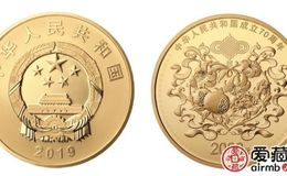 建国70周年金银币有激情电影价值吗?有哪些特别寓意?