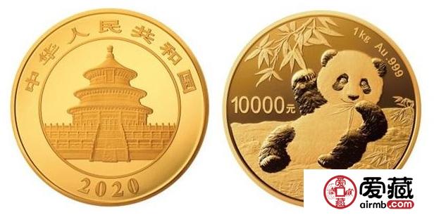 央行2020版熊猫金币最大竟然有1公斤,收藏价值怎么样?