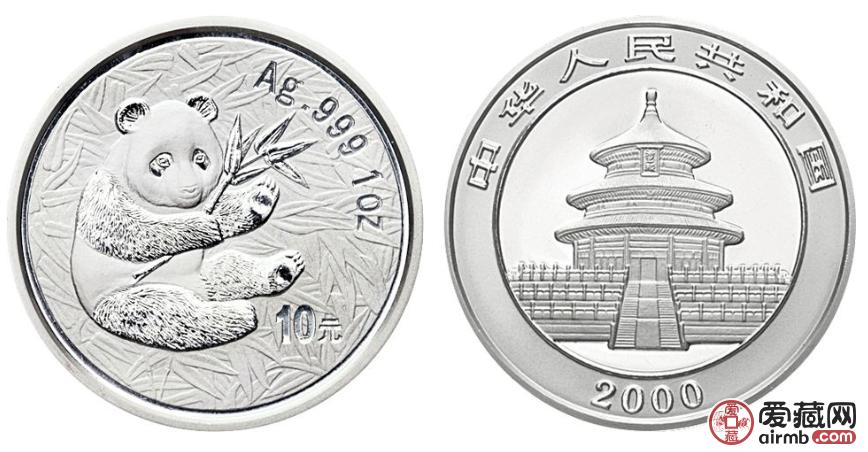 了解历年熊猫银币价格表,分析熊猫银币价值