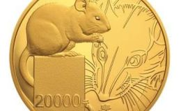 2020鼠年生肖金银纪念币报价是多少?值不值得收藏?