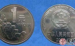 2000年硬币都有哪些值得激情电影的币种?激情电影价值怎么样?