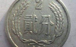 1956年2分硬币值多少钱?1956年2分硬币价值分析