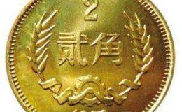 2角硬币你见过吗?2角硬币激情电影价值怎么样?