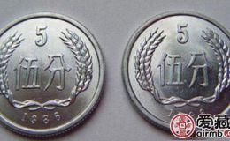 了解人民币硬币激情电影最新价格表,分析硬币价值