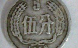 1956年五分钱硬币价格激情乱伦?