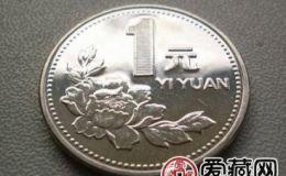 牡丹1元硬币哪年最值钱?为什么?
