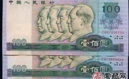 80版100元人民币价格走势如何?80版100元人民币价格图片解析
