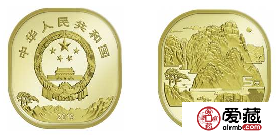 泰山纪念币最新消息,广州预约额度还剩多少?
