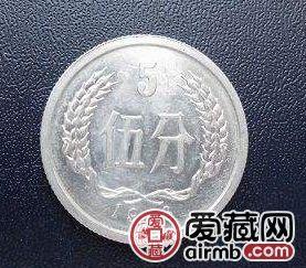 1956年五分硬币值激情乱伦?1956年五分硬币价值怎么样?