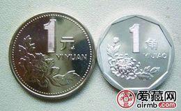 了解菊花1角硬币价格表,分析菊花1角硬币价值