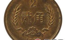 1981年2角铜币值激情乱伦?1981年2角铜币价值怎么样?