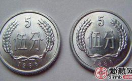 人民币激情电影硬币价格表介绍,我国都发行了哪些硬币?