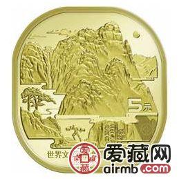 泰山纪念币开始预约仅10分钟就被快速抢光