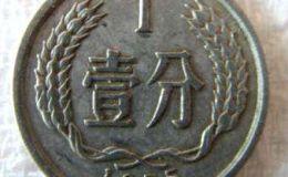 1分硬币能值激情乱伦?哪些1分硬币价值比较高?