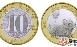 生肖猪年10元硬币介绍,生肖猪年10元硬币发行量缩减