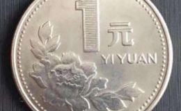 第三套人民币硬币价值怎么样?人民币硬币怎么收藏?