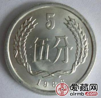 1986年5分硬币价格值激情乱伦呢?哪些硬币价值高?