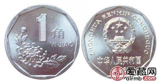 菊花一角硬币哪年的最值钱?菊花一角硬币有哪些特点?