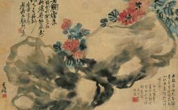 吴昌硕字画作品鉴赏,吴昌硕字画作品图片赏析