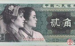 老版二角钱纸币值激情乱伦?80版二角钱纸币激情电影前景预测