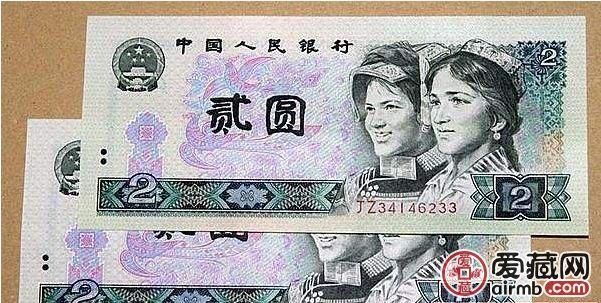 第四套人民币2元值激情乱伦?80版2元激情电影价值有哪些?