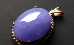 紫罗兰翡翠几百元能买到吗 紫罗兰翡翠价格