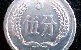 1986年5分硬币值12万?1986年5分硬币价值如何?