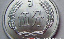 1986年的五分硬币值多少钱?哪种硬分币价值更高?