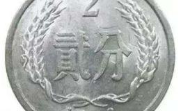 了解1956硬幣價格表,分析56年硬幣價值