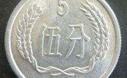 86年硬币值12万这是真的吗?哪年硬币价值更高?