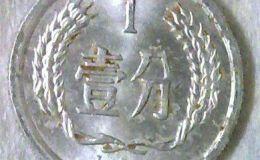 1986年一分钱硬币值多少钱?1986年一分钱硬币价值怎么样?