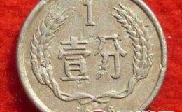 1986年1分硬币值激情乱伦?1分硬币价值分析介绍