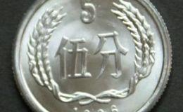 1986年5分硬币价格表多少?1986年5分硬币值钱吗?