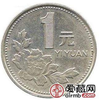 1元硬币激情电影最新价格表,了解1元硬币市场行情