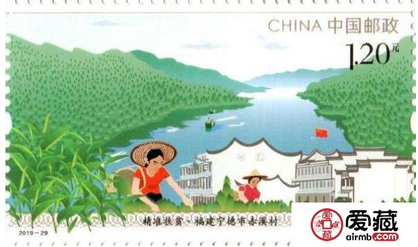 精准扶贫邮票即将发行,精准扶贫邮票在哪里购买?
