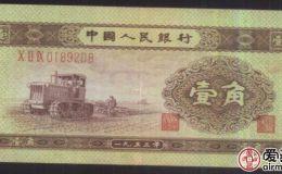 1953年1分人民币值多少钱一张?1953年1分人民币收藏方法