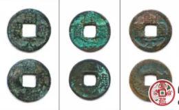 会昌开元广字钱币铸造的来源,会昌开元价值分析
