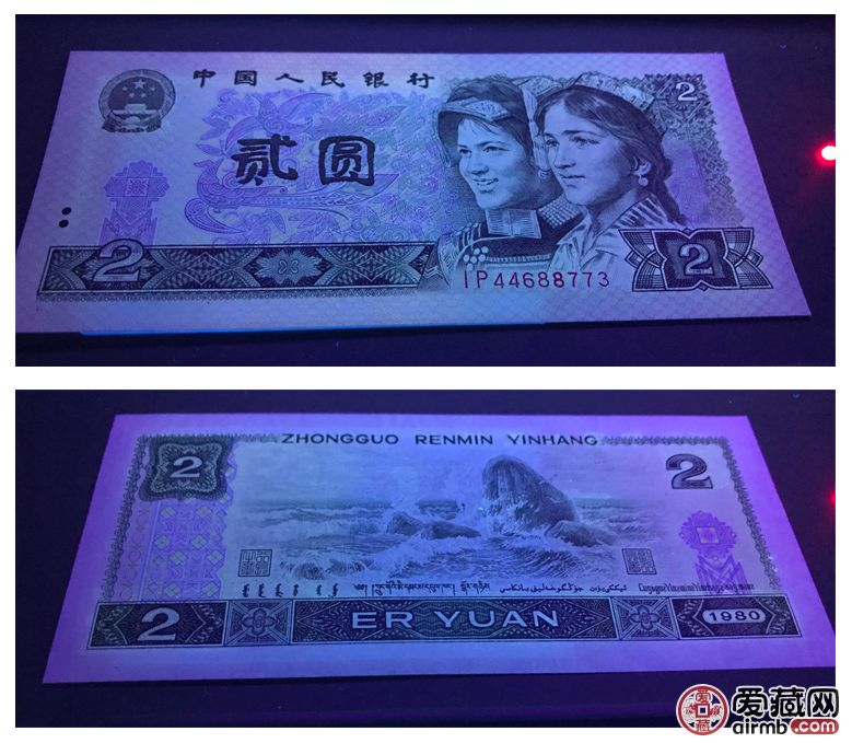 80版两元纸币18万是真的吗?80版两元纸币值多少钱一张?
